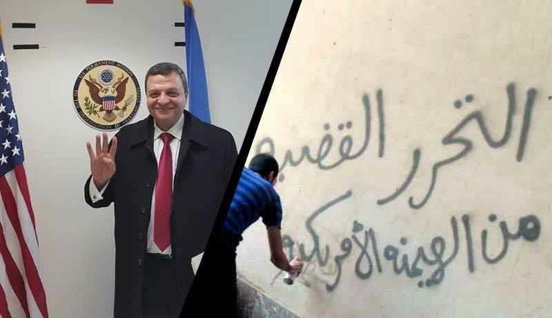 لن تحكمنا أمريكا - مصر