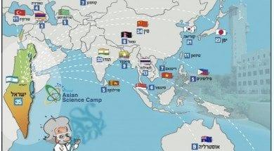 מפה-12-לאוגוסט-עם-לוגואים