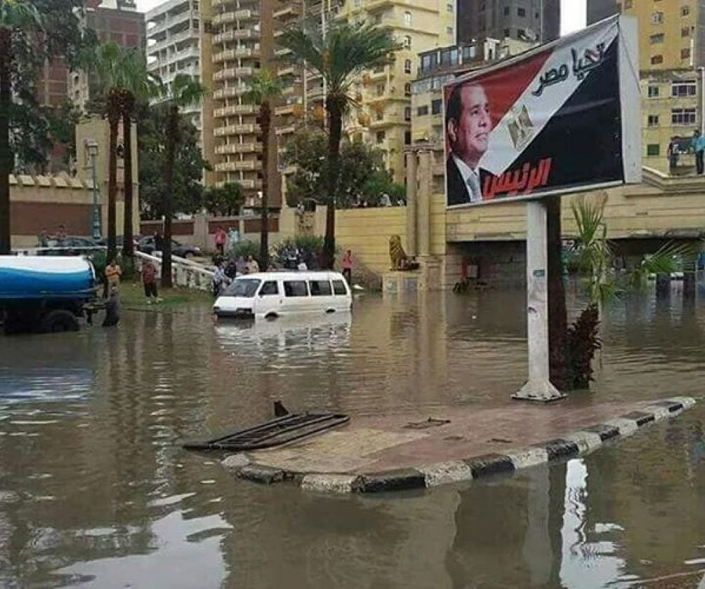 مصر تغرق
