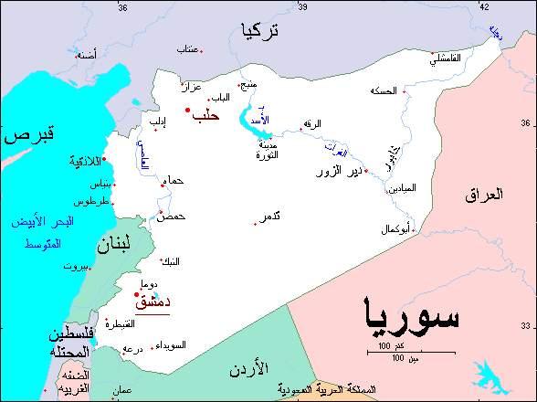 سوريا_1