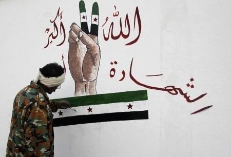 الثورة السورية والشهادة