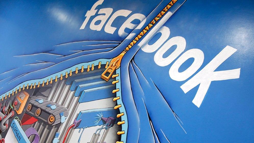 gchq-spying-pentagon-facebook-nafez-mosadeq-nsa