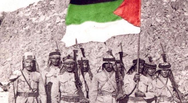 مئوية الثورة العربية الكبرى