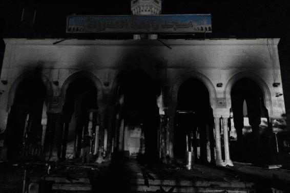 حرق المسجد