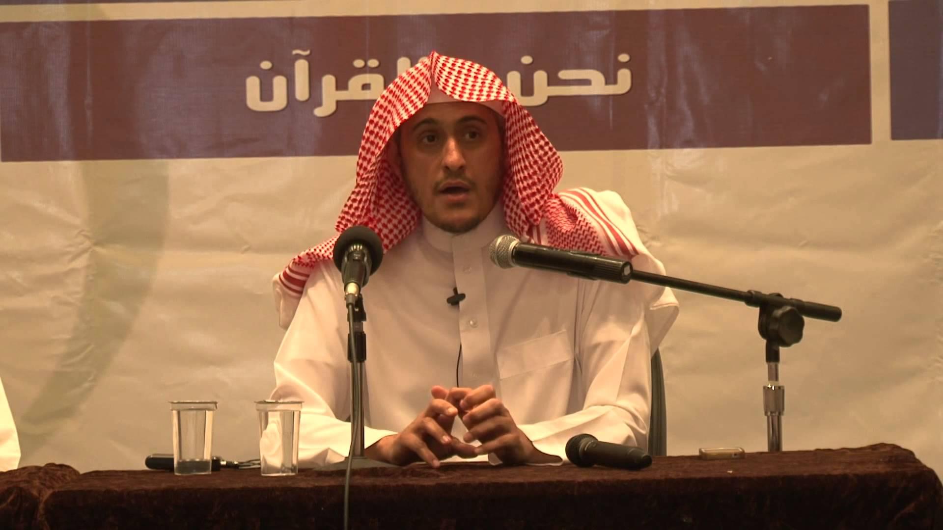 الشيخ إبراهيم السكران