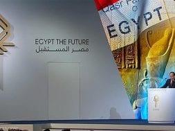 عقيدة الصدمة في مصر