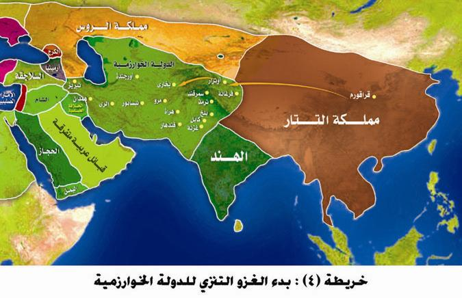 التتار قصة التتار: الحادثة العظمى والمصيبة الكبرى التي عقمت الأيام والليالي عن مثلها في تاريخ المسلمين! 7
