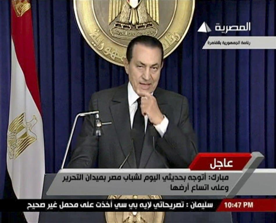 تنحي مبارك