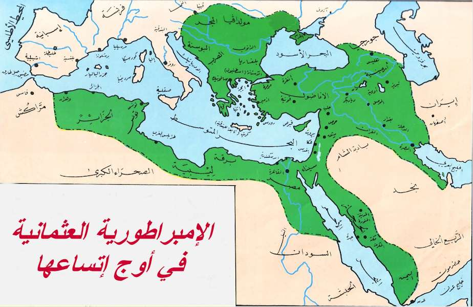 تركيا جناية أتاتورك وإسماعيل الصفوي على تركيا وإيران 3