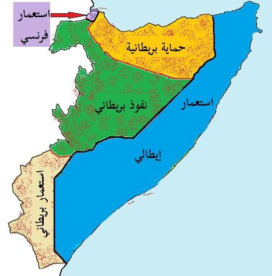 تقسيم الصومال