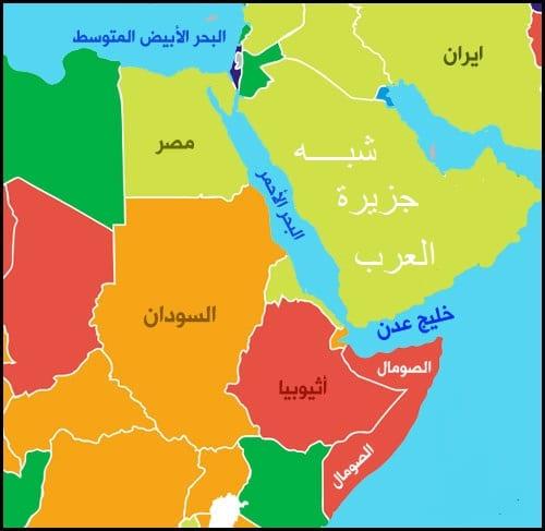 الصومال المقاومة الإسلامية في الصومال كما لم تسمع عنها من قبل: النشأة 1