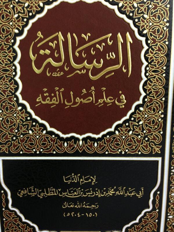 الشبهات 15 كتابًا ترسم لك طريق التعامل مع الشبهات المُثارة حول الإسلام 17