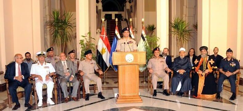 خطاب السيسي بعزل مرسي وتعيين عدلي منصور