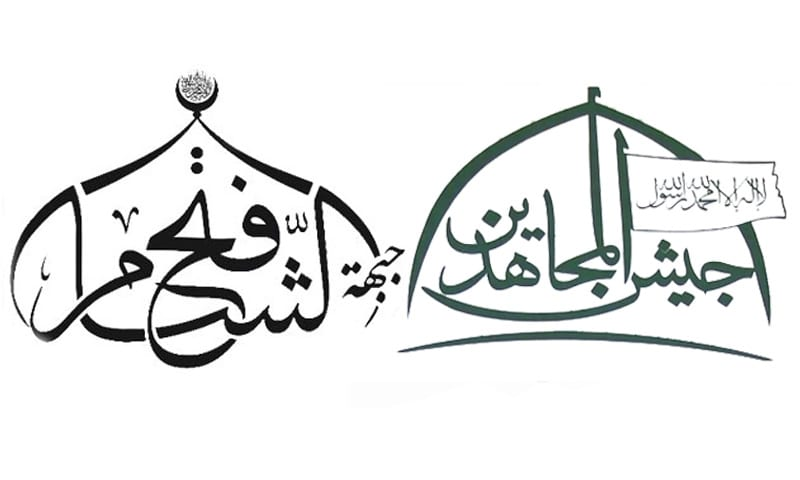 الشام محافل النظام الدولي معول هدمٍ لثورة الشام 1
