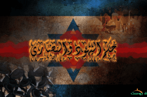 إرشاد الحيارى إلى حكم اليهود والنصارى