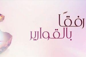 هل الإسلام دين ذكوري يظلم المرأة ويبخسها حقها؟ 11