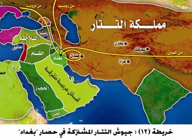 كيف كان حال المسلمين حينما كان التتار على أعتاب أرض الخلافة؟ 11