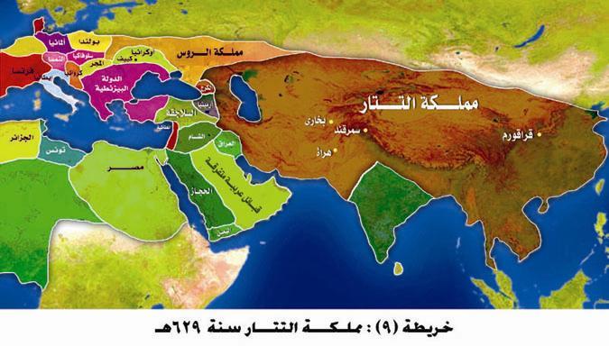 كيف كان حال المسلمين حينما كان التتار على أعتاب أرض الخلافة؟ 7