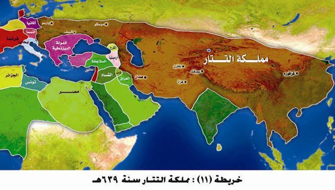 كيف كان حال المسلمين حينما كان التتار على أعتاب أرض الخلافة؟ 9