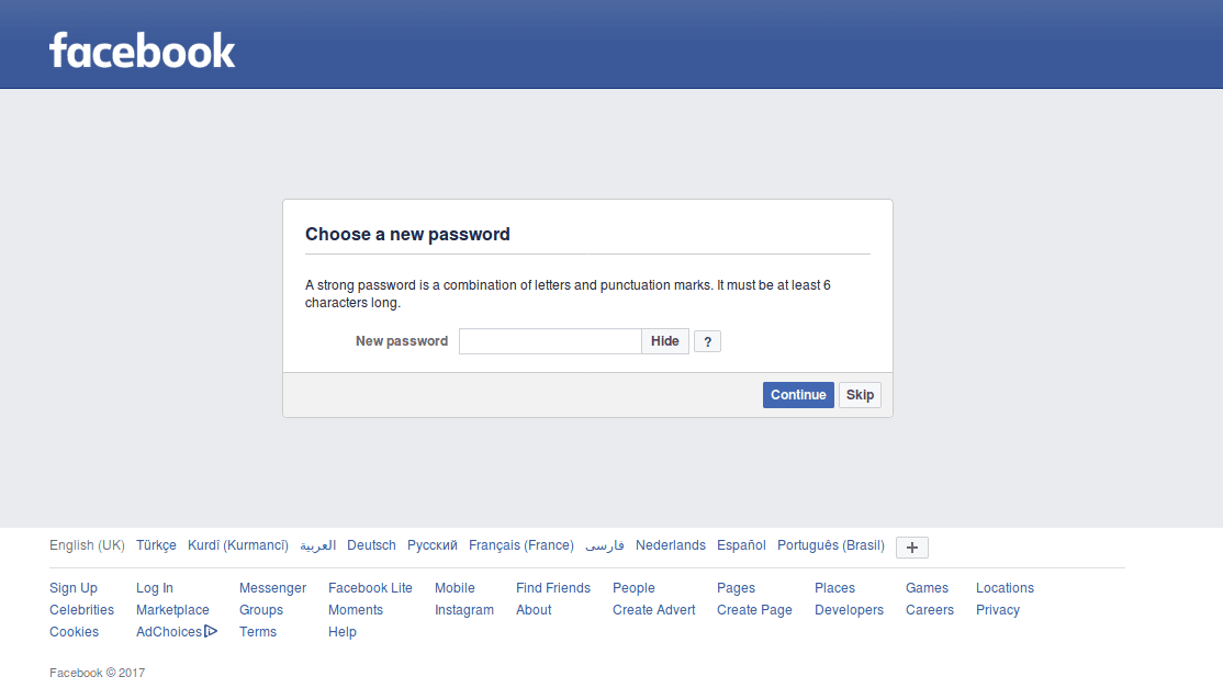 التخلص من إدمان فيسبوك