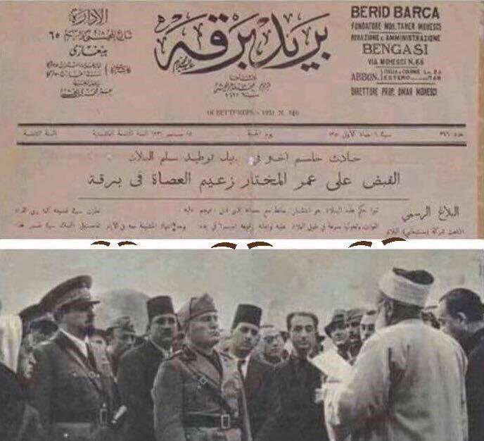 الرد على: «رؤية حاكم المطيري السياسية الشرعية للثورة السورية» 7