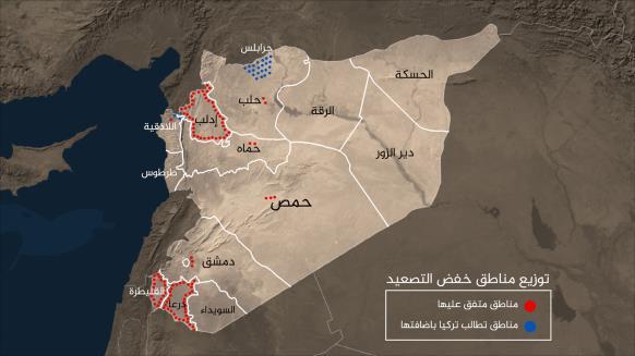 كيف تشكّل مناطق خفض التصعيد بابًا لوأد ثورة الشام؟ 3