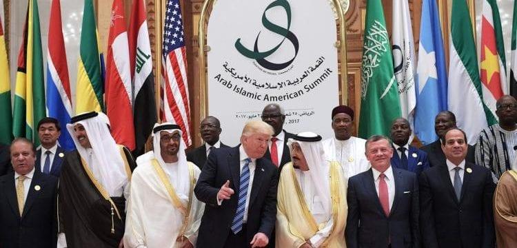 القمة العربية الإسلامية الخليجية