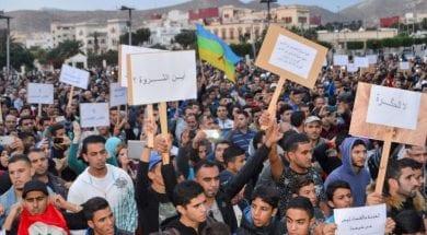 حراك الريف المغربي