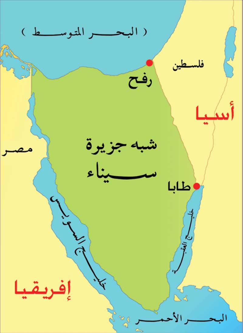 نتيجة بحث الصور عن سيناء