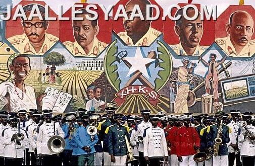 الصومال المقاومة الإسلامية في الصومال: كيف صمدت أمام الشيوعية والتنصير؟ 1