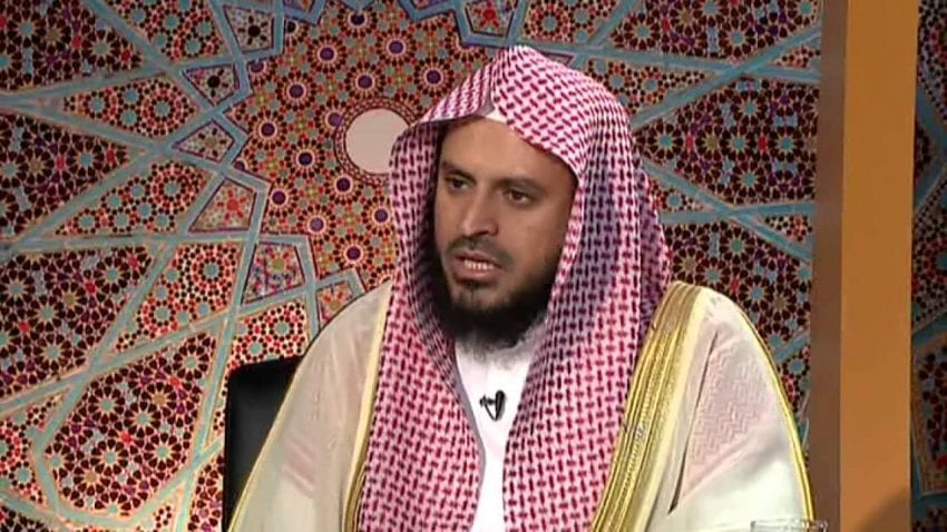 السطوة الروحية للمؤسسة الدينية الرسمية السعودية 7
