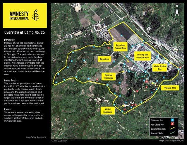 11 حقيقة غريبة لا تعرفها عن كوريا الشمالية 12-5363e40a39e2dbba26be096483df5a2359dff01c