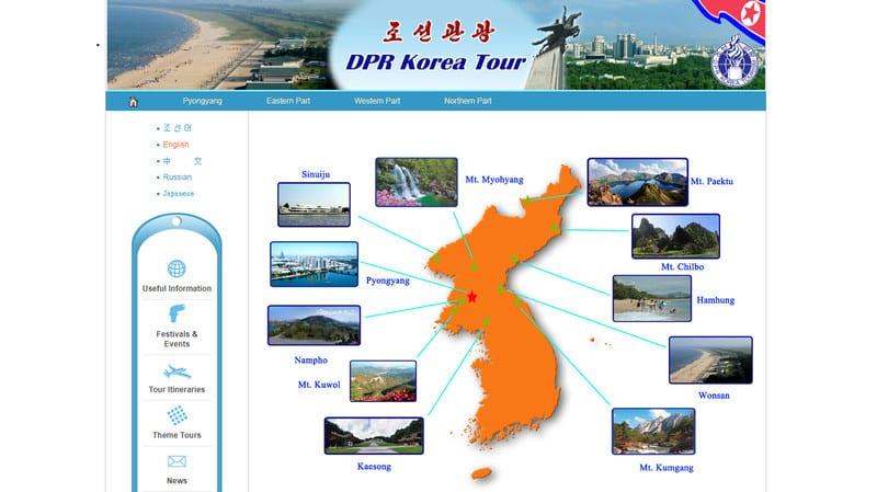 11 حقيقة غريبة لا تعرفها عن كوريا الشمالية 39-capture_nkwebsite_wide_ed4d736758e4cc3947b46fb039d9e47fca113259_s800_c85