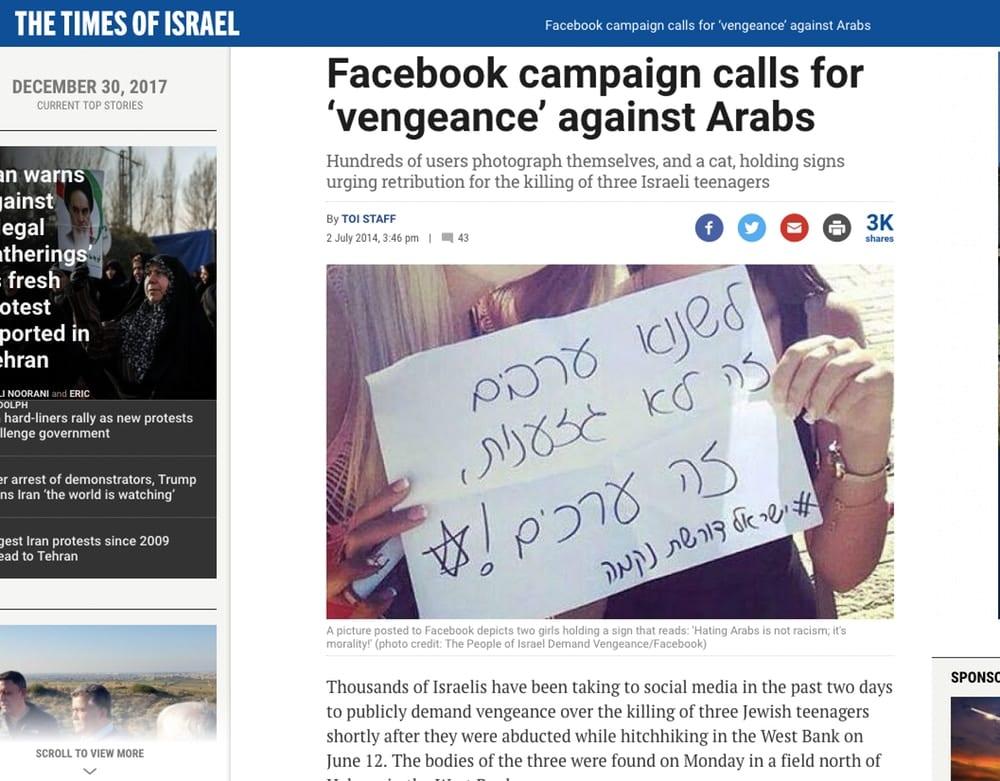 فيسبوك يقول أنّه يحذف الحسابات بناءً على توجيهات الولايات المتّحدة وإسرائيل 3