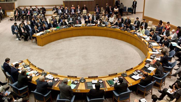 الولايات المتحدة والنظام الدولي 3