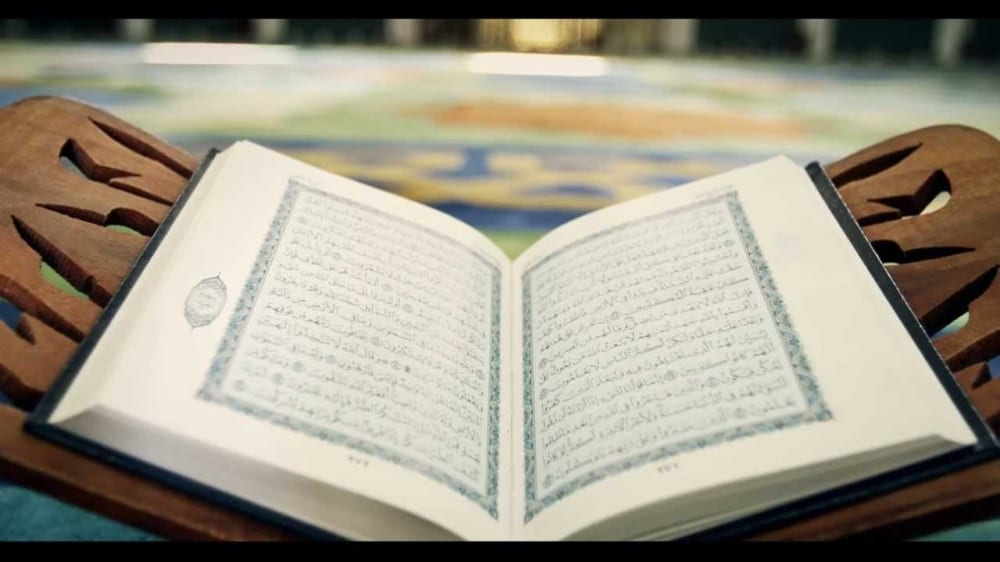 الإسلام وهوية المجتمع: من الصعود إلى الأُفول 3