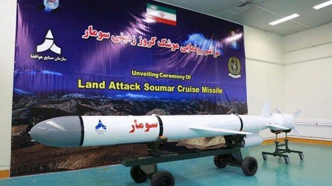 القوة العسكرية الإيرانية بين الواقع والدعاية %D8%B5%D8%A7%D8%B1%D9%88%D8%AE-%D8%B3%D9%88%D9%85%D8%A7%D8%B1
