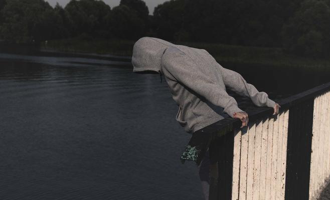 كيف عالج الإسلام الاضطرابات النفسية؟ 3