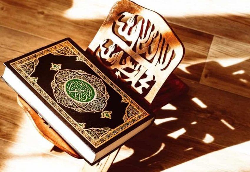 تلخيص كتاب سفر الحوالي: «شرح رسالة تحكيم القوانين لابن إبراهيم» 7
