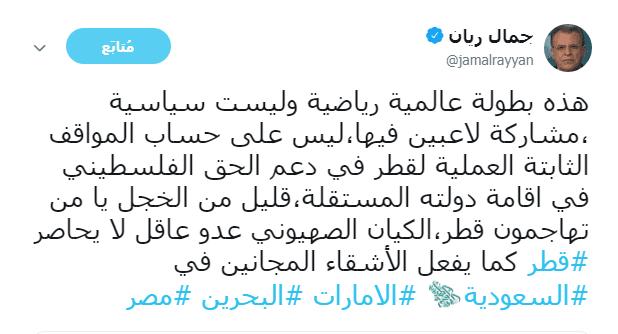قراءة في مشهد التفاعل مع مقتل جمال خاشقجي 7
