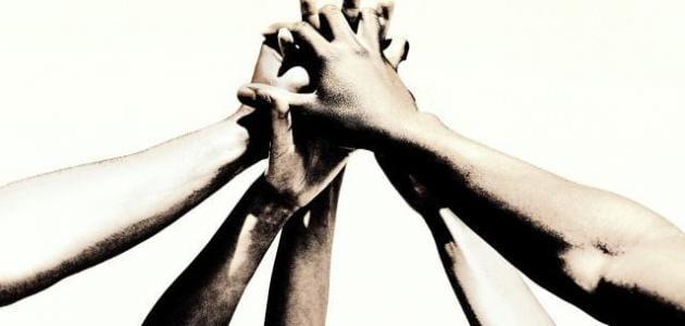 مفاهيم عن الوحدة يجب أن تصحح  5