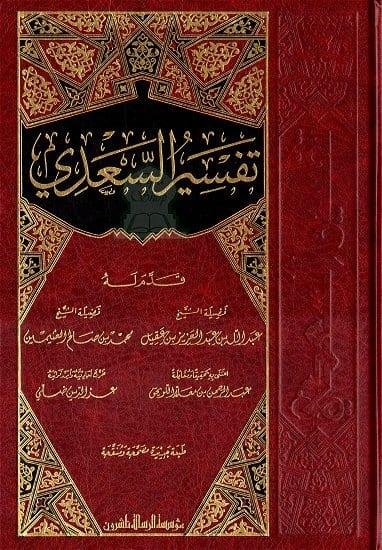 المعرفة القرآنية المعرفة القرآنية النور الذي يغنيك عن آلاف الكتب والمطولات الفكرية 4