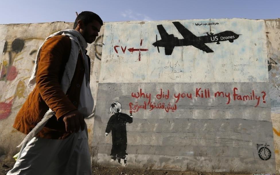 جلجامش العصر الحديث سلاح جديد يستهدف المسلمين 3