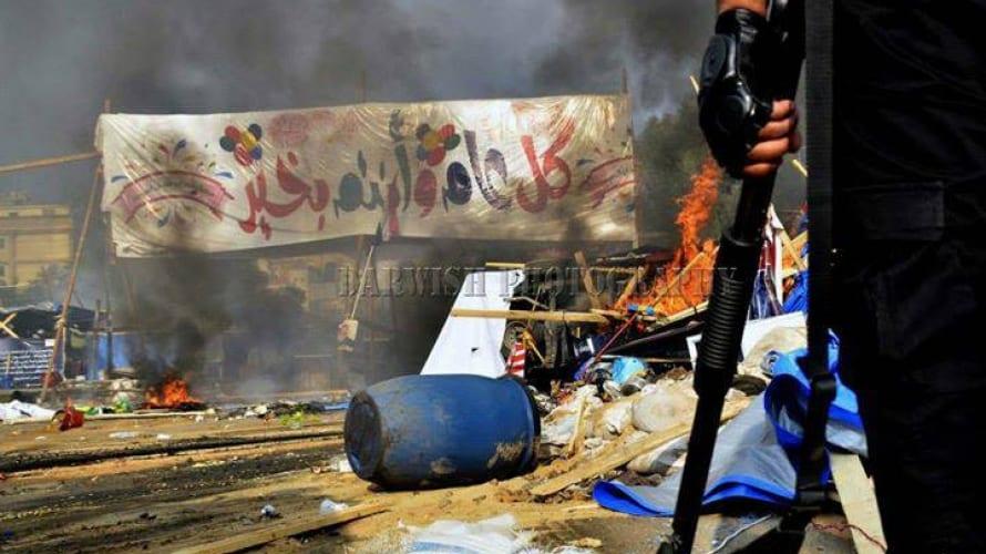علمني مرسي 9