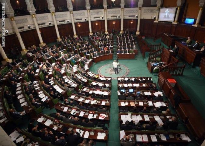 مجلس البرلمان