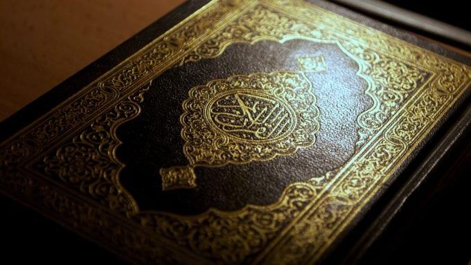 إبداع الصحابة؛ جمع القرآن وتدوينه نموذجاً 3