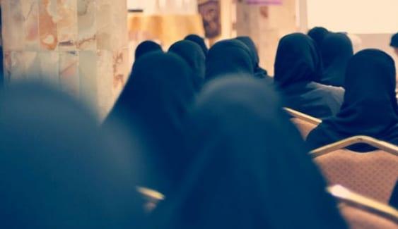قدوات غائبة: صور مشرقة لعالمات مسلمات أتقَنّ العلم 1