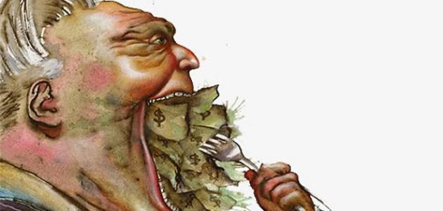 الرأسمالية الدوامة التي ابتلعت العالم ودمرت البشر 3