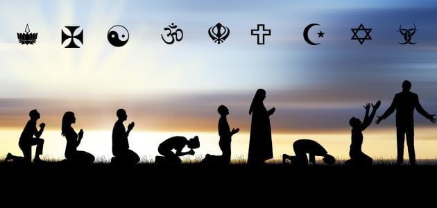 مفهوم الدين بين الإيمان والإلحاد 1