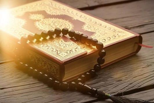 كتاب الطريق إلى القرآن .. كيف تجعل سطوة القرآن تتمكن من قلبك؟ 1
